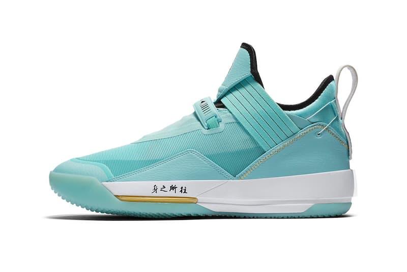 cada011c266e54 Air Jordan 33 SE Guo Ailun Release Info CD9561-103 Teal