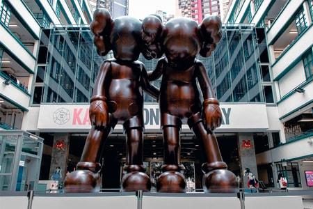 """Art Basel Hong Kong 2019: KAWS """"ALONG THE WAY"""" & More Must-See Exhibitions"""