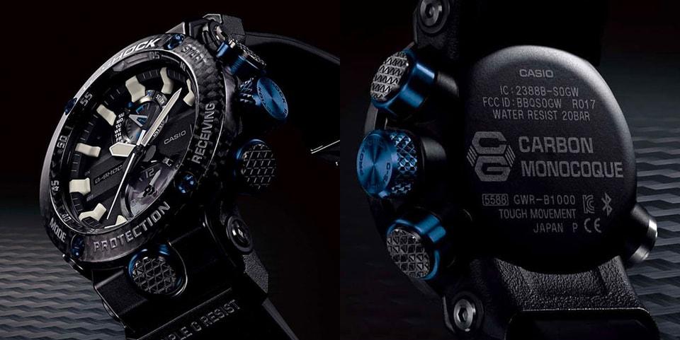 fc6e391584b6 G-Shock Carbon Monocoque Gravitymaster Release   HYPEBEAST