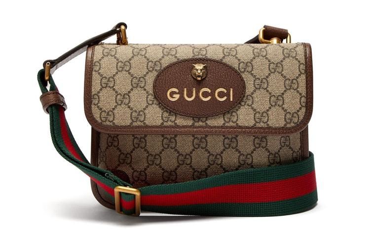 cf3f000a57130 Gucci Gives the Humble Messenger Bag a GG Supreme Makeover
