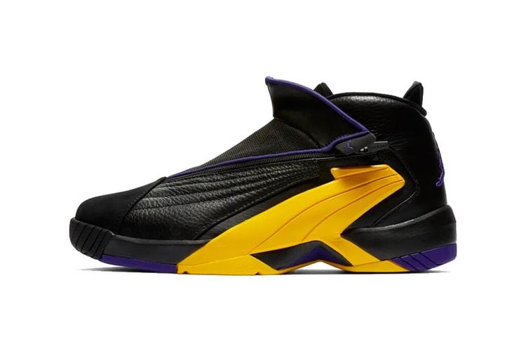 new style f777b cb66e Jordan Jumpman Swift Sees a Retro Lakers Color Scheme