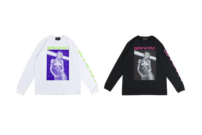 "Kosuke Kawamura x Hajime Sorayama x Medicom Toy Capsule collection t-shirts bags accessories drop info release ""sexy robot"" ""pop eyecon"" ""brain"" ""spam"" ""family portrait"" saito wood ""res"""