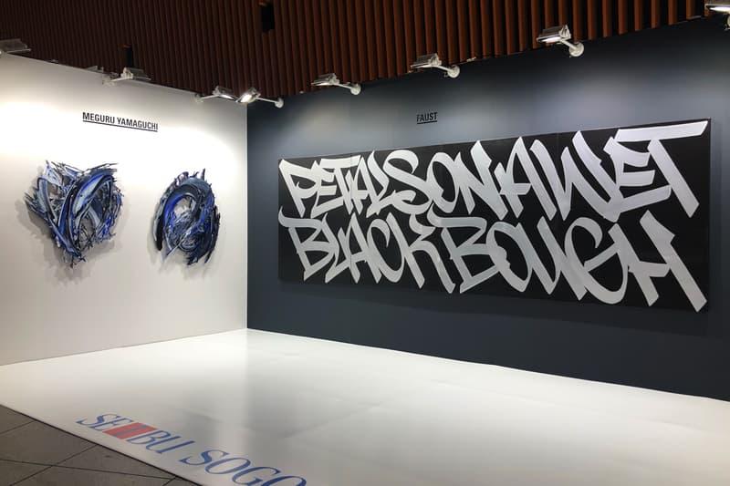 meguru yamaguchi joshua vides faust art fair tokyo seibu sogo booth exhibition installation sculptures paintings