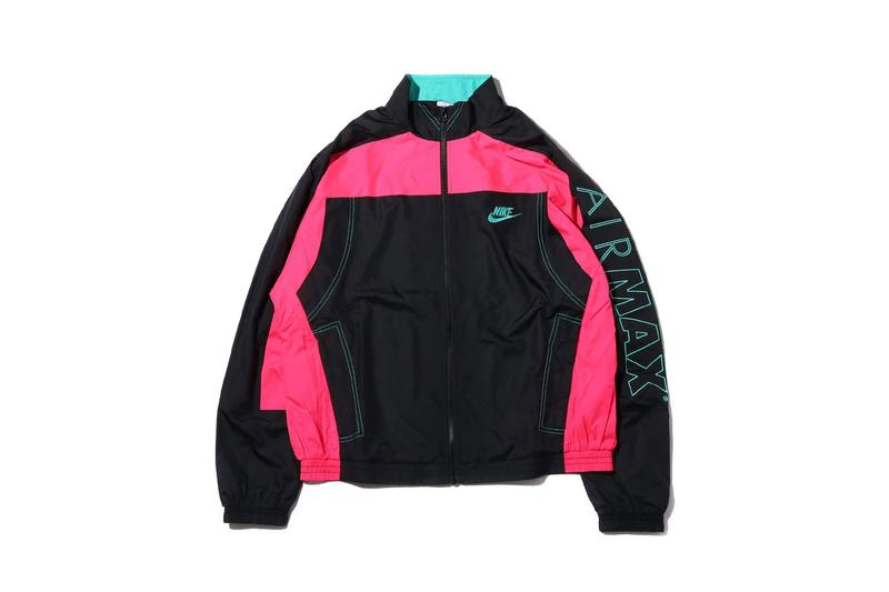 17e82afe4db8 Atmos x Nike Air Max2 Apparel Collection Cop Purchase Buy Jackets Jogging  Bottoms Nylon Trackpants Tracktops