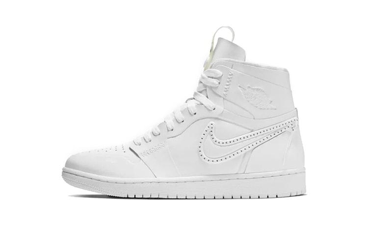 e2ecc4c8fb12da Nike s Customizable