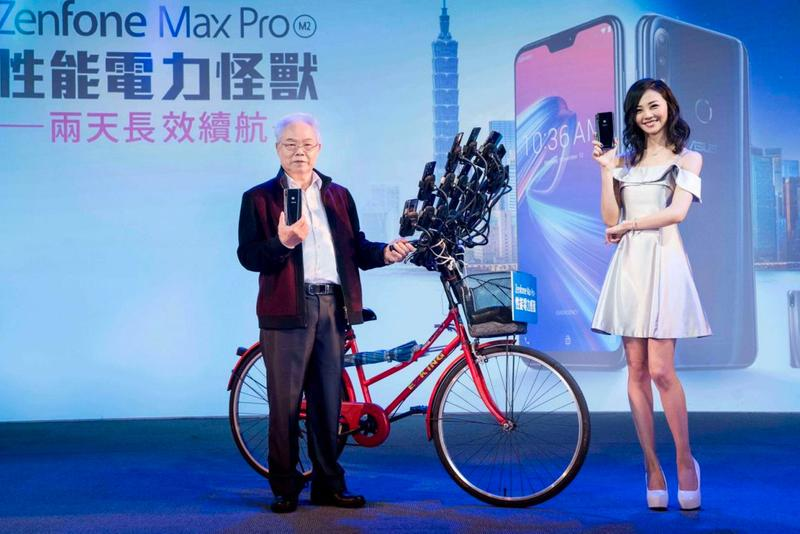 'Pokémon Go' Grandpa Is Now an ASUS Ambassador