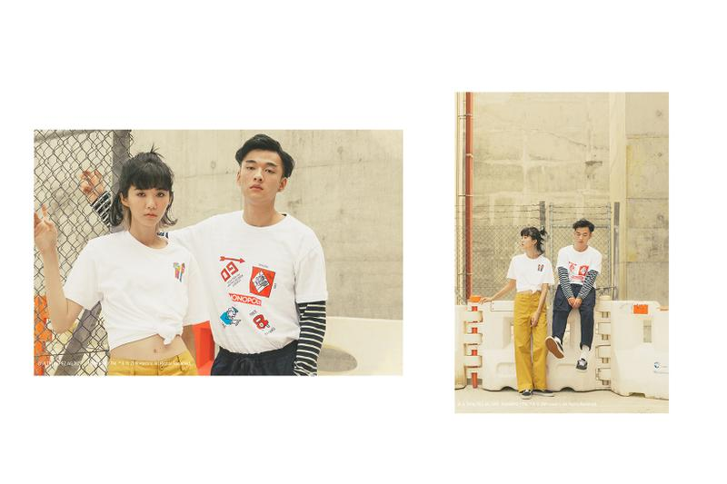 Uniqlo UT Spring Summer 2019 Lookbook Monopoly PEZ Candy Volkswagen the brands bicycle masterpiece collection hong kong
