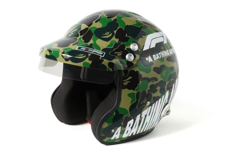 BAPE x F1 Jacket and Helmet Giveaway 1st camo formula 1 racing japan a bathing ape