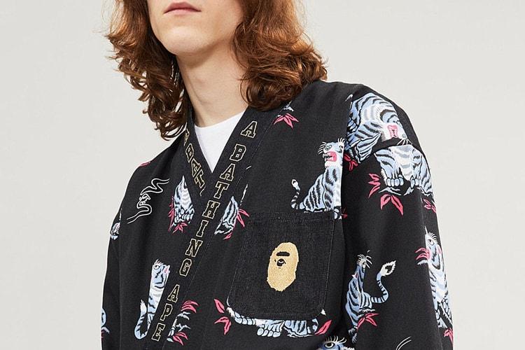 3f5d4e586eb Selfridges. BAPE s Tiger Print Kimono Deserves a Spot in Your Light  Outerwear Rotation
