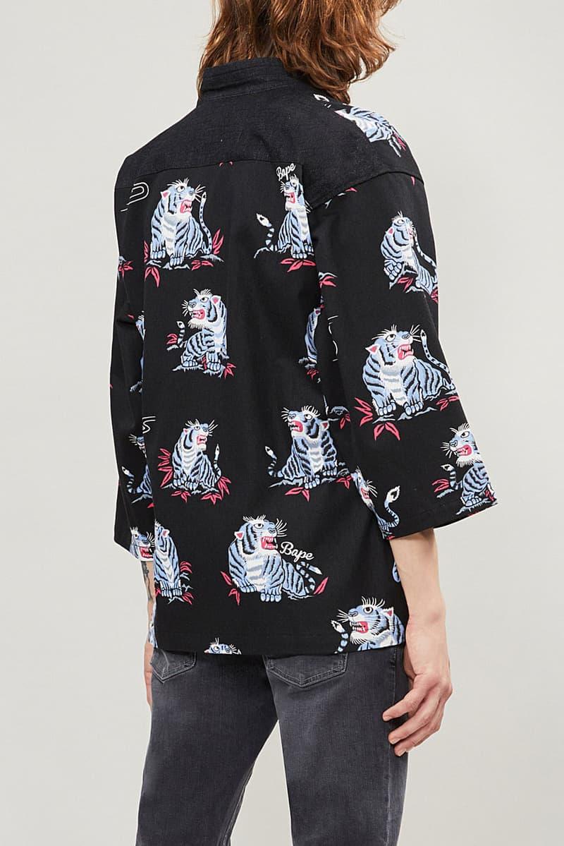 BAPE Tiger Print Kimono Selfridges Exclusive