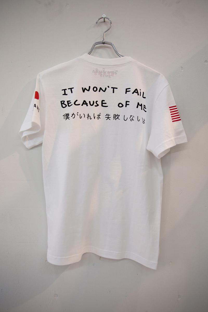 tom sachs beams tokyo pop up shop merchandise apparel tees clothing collaboration