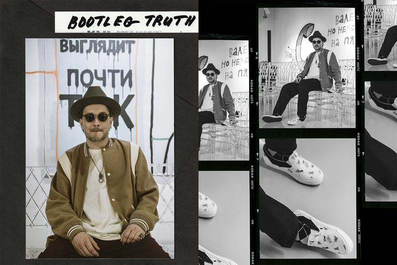 Belief Moscow UNDERCOVER Spring Summer 2019 Editorial The Warriors ZENDMONDOOO BLOODY GEEKERS THE LARMS Bootleg Truth The Dead Hermits