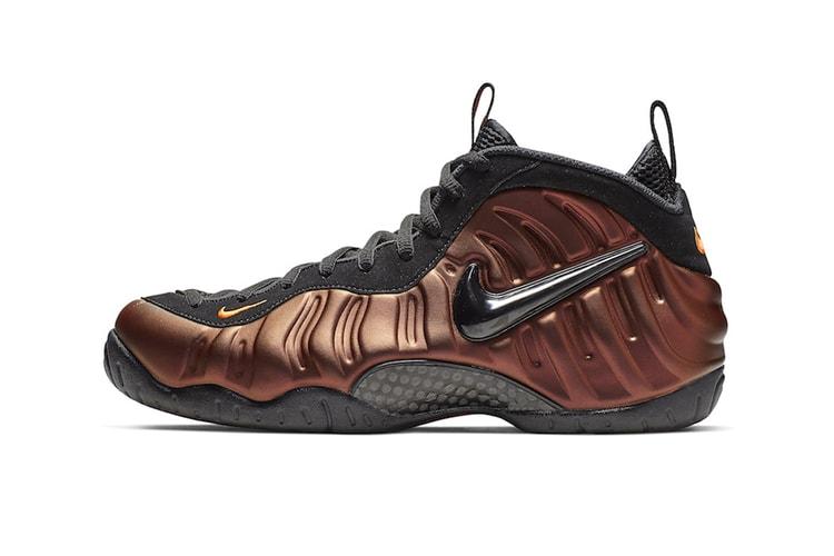 5c6c3a2330251 Nike's Air Foamposite Pro