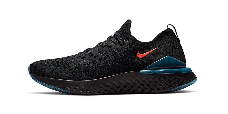 official photos 14107 89b8c Nike Epic React Flyknit 2