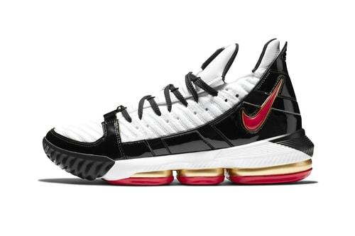 "Nike LeBron 16 ""Remix"""