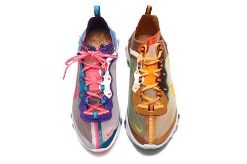 "Two New Nike React Element 87 Colorways Revealed, ""Red Orbit"" & ""Orange Peel"""
