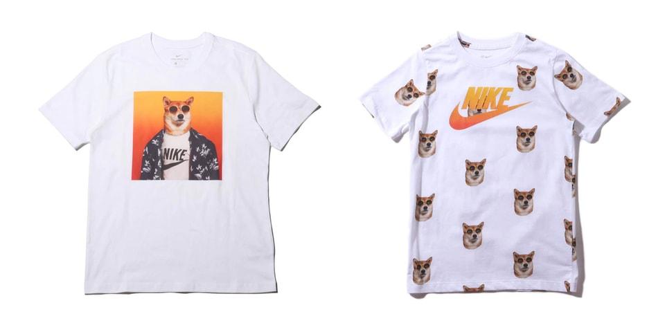 8589844e Nike Sportswear Shiba Inu Dog Graphic T-Shirts | HYPEBEAST