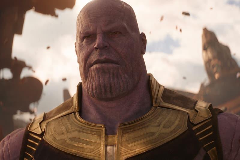 Avengers: Endgame Thanos Google Easter Egg | HYPEBEAST