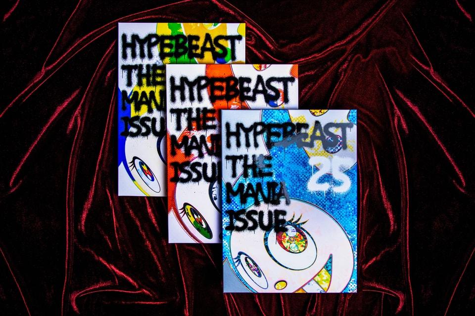 Hypebeast Magazine Issue 25 Takashi Murakami Hypebeast
