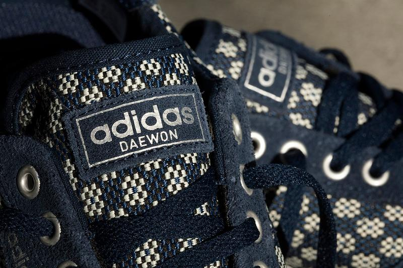 adidas Skateboarding 3MC Daewon Song Signature Colorway sneaker shoes info details release date spring summer 2019 ss19 pics pictures images shots cost price pricing where to buy navy