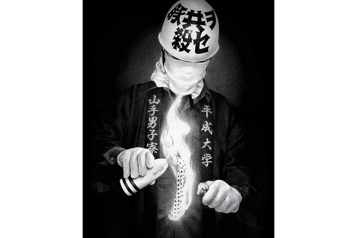 takashi murakami kumi contemporary dabsmyla andre saraiva shohei otomo shdw gallery prints artworks editions collectibles collaborations