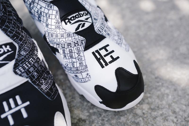 deal-reebok-instapump-fury-feng-shui-compass-closer-look-4