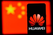 US Department of Commerce Eases Ban on Huawai (UPDATE)