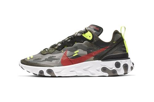"Nike React Element 87 Gets a Camo Remix With ""Volt"" & ""Bright Crimson"""