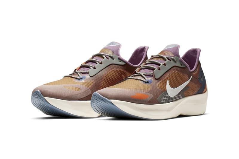 Nike Vapor Street Peg Pegasus Cargo Khaki Plum Dust Sneaker Release Information Drop Date May 21 Swoosh Running Technical Lunarlon Cushioning