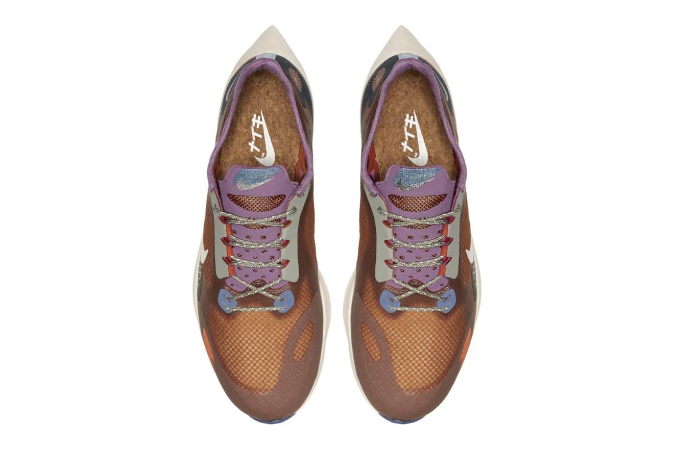 Nike Vapor Street Pegasus Release