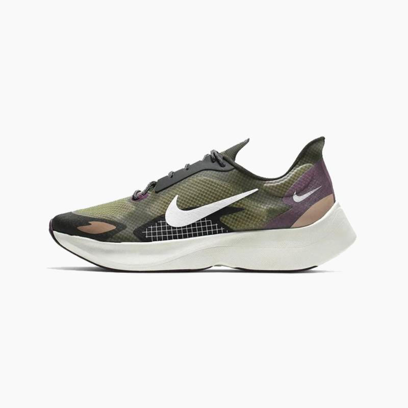 Nike Vapor Street Peg Release
