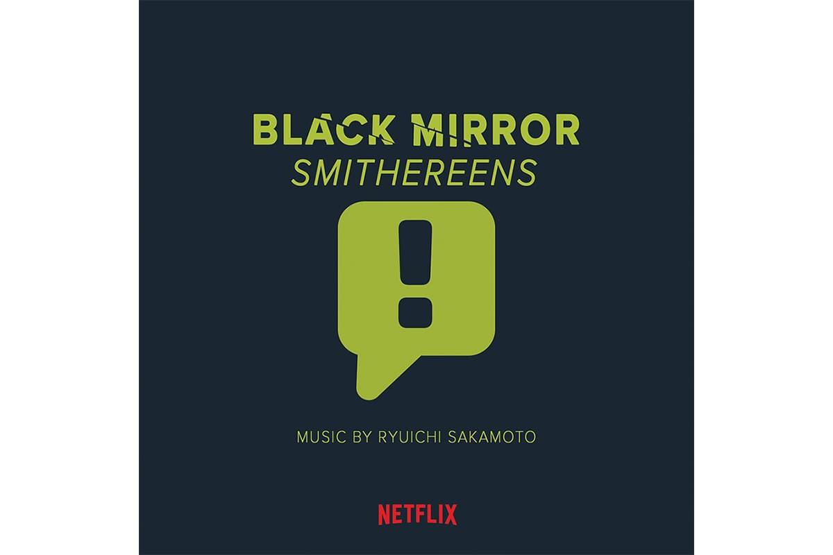 Listen to Ryuichi Sakamoto's Haunting Score for 'Black Mirror' Season 5