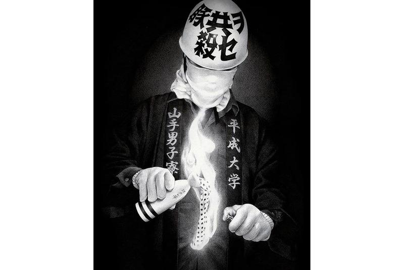 shohei otomo molotov sake print release shdw gallery