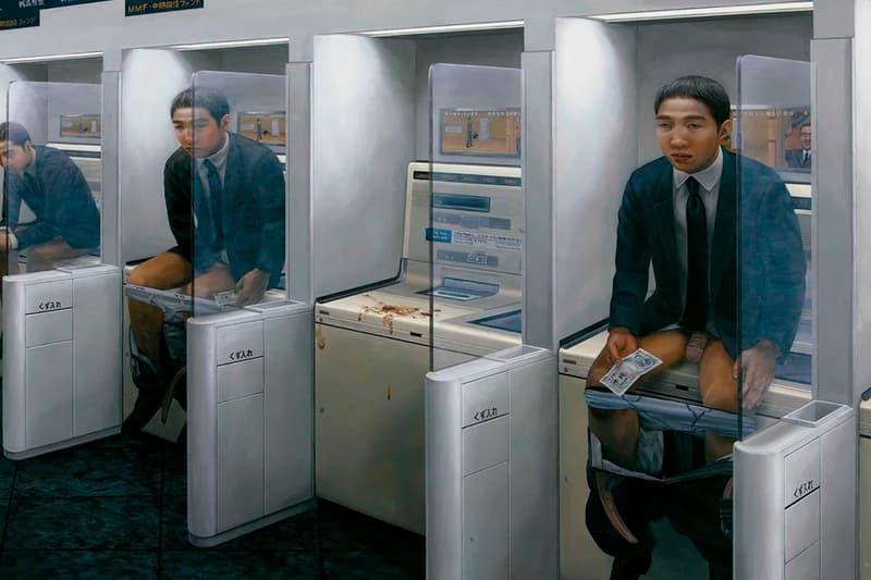 Tetsuya Ishida Self Portrait of Another Info art paintings drawings Japan 1990 desolation dehumanization isolation misery skepticism