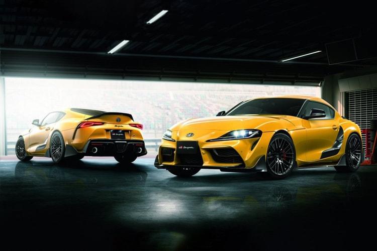 Toyota Reveals 2020 Supra TRD Performance Concept | HYPEBEAST