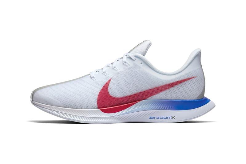grande vente 0f638 267af Nike Zoom Pegasus 35 Turbo BRS