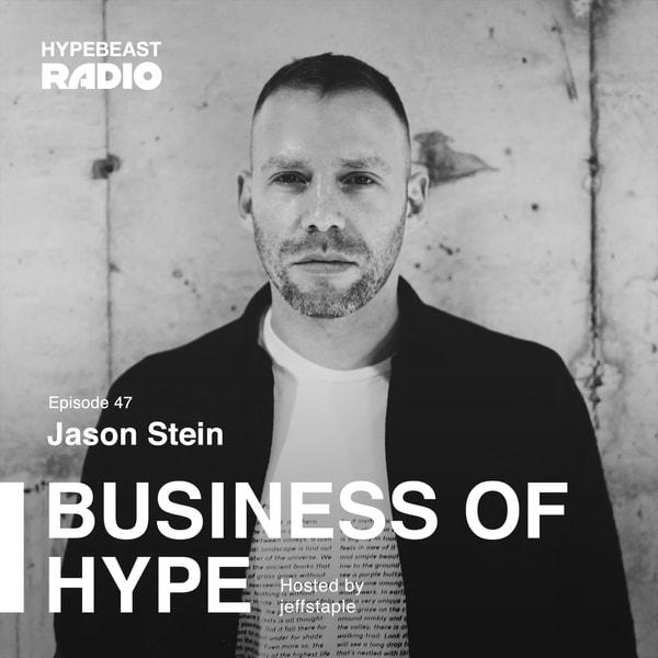 Jason Stein Tells Us About the Art of Entrepreneurship