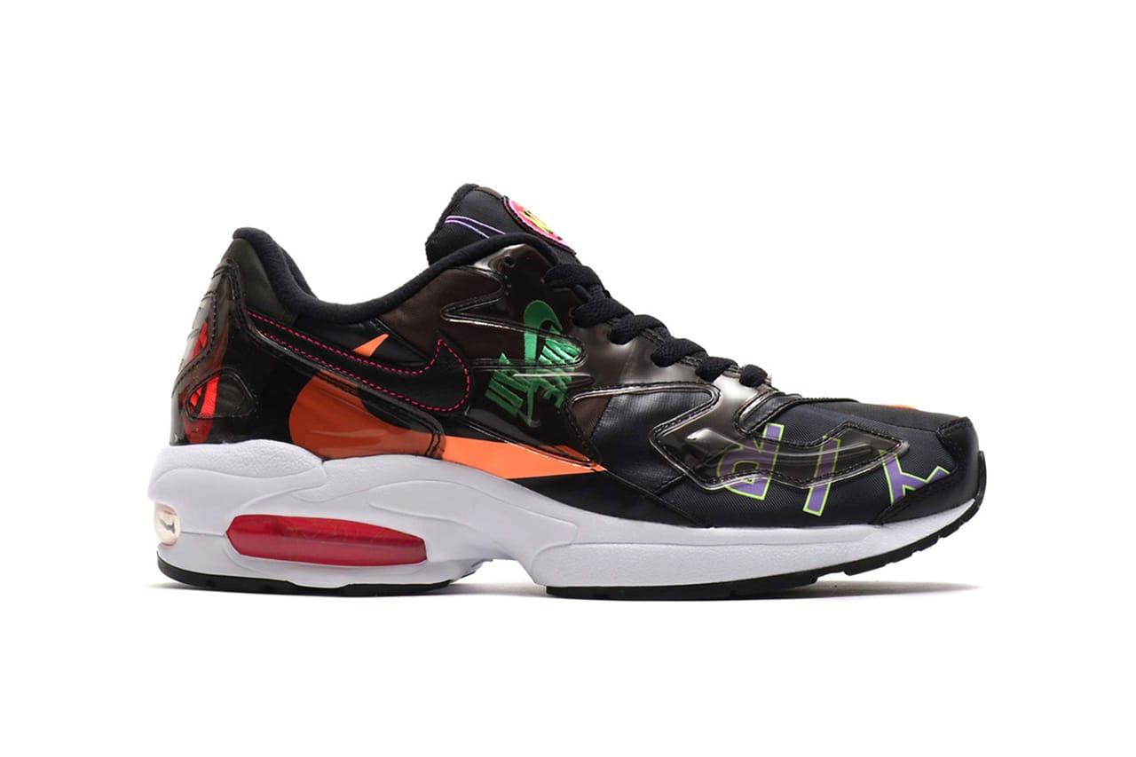 atmos x Nike Air Max2 Light \