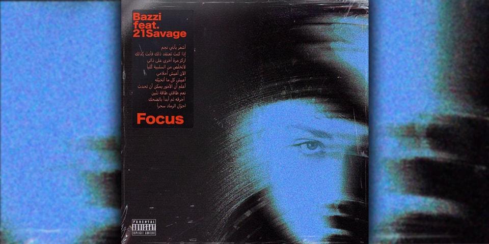 Focus 2019 Stream