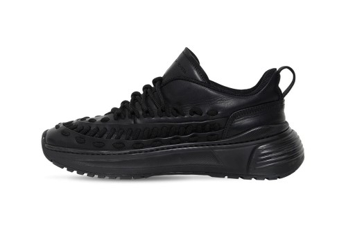 Bottega Veneta's Leather Sneakers Are Decked With Interwoven Laces