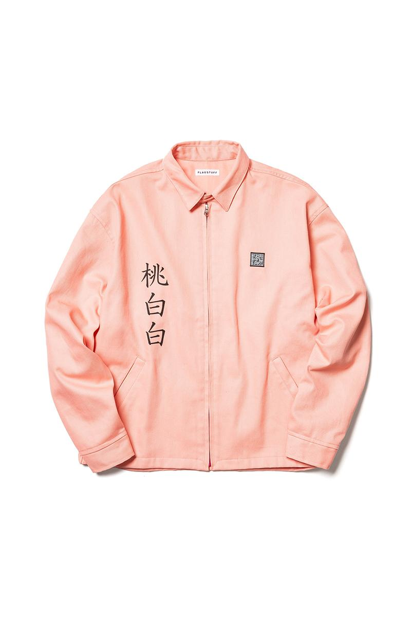 Dragon Ball Z x F-LAGSTUF-F Collection Spring Summer 2019 T-Shirts Harrington Jacket Sweaters Long Sleeves Graphic Printed Japan BEAMS Manga