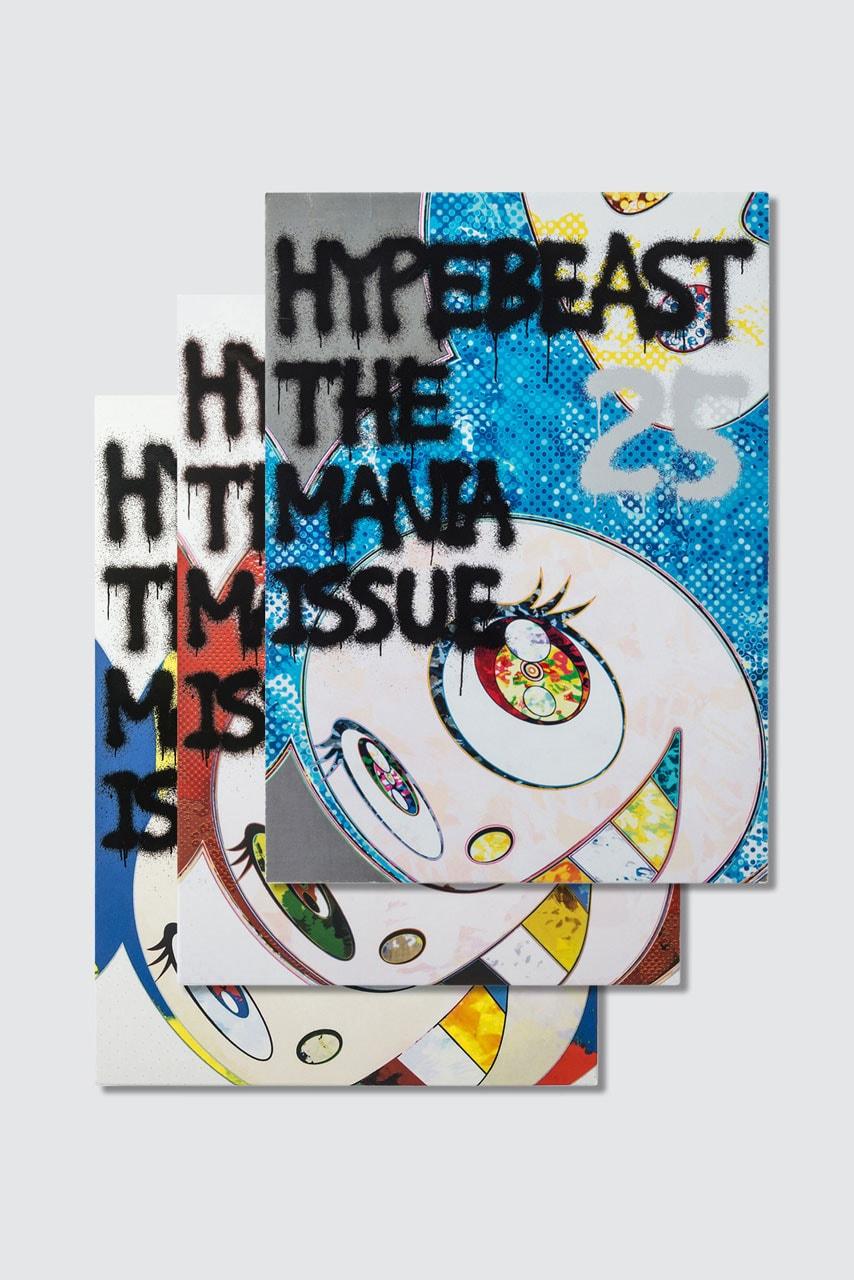 Supreme Spring Summer 19 Drop List for Week 17 Takashi Murakami Hypebeast Magazine Matt McCormick One of These Days Marni Porter Kapital Y-3 Mark Bodé HUF Number Nine God Selection XXX