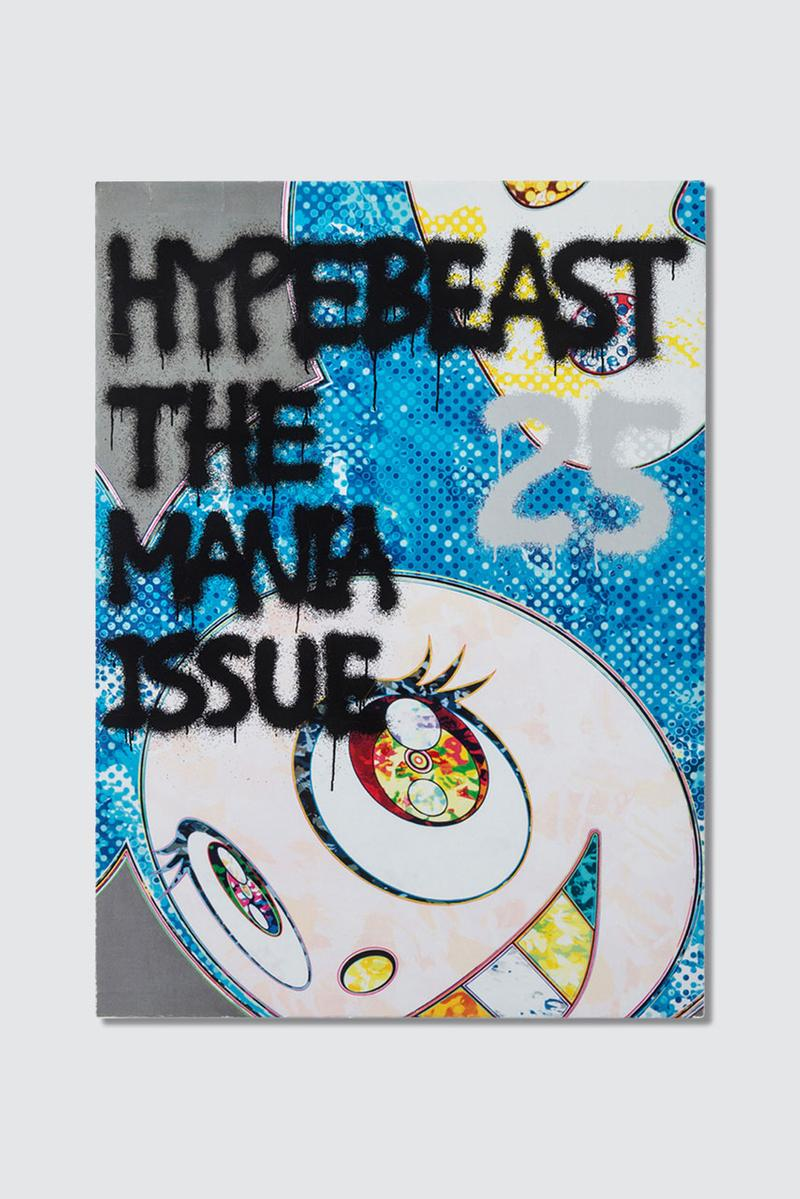 HYPEBEAST Magazine Issue 25 Murakami Merch Drop exclusive release folder postcard phone case notebook hbx exclusive