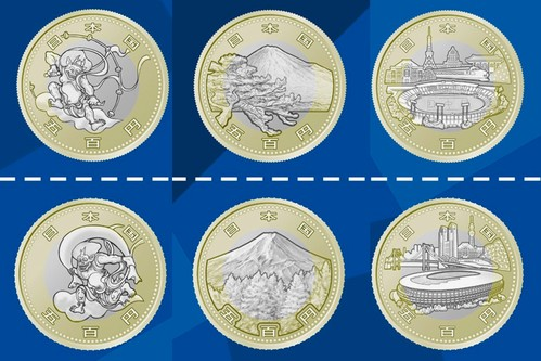 Japan Designed New Emblematic Coins For Next Year's Tokyo Olympics