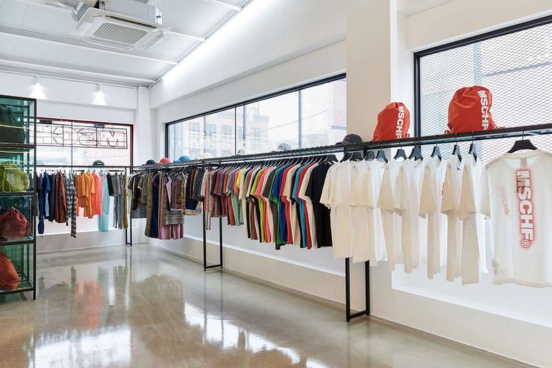 MSCHF First Flagship Seoul Store Inside Look Good Worth Quispiam Habilis Kang Moonsick Quack Cifika Hansy Alfie Shiu Kai