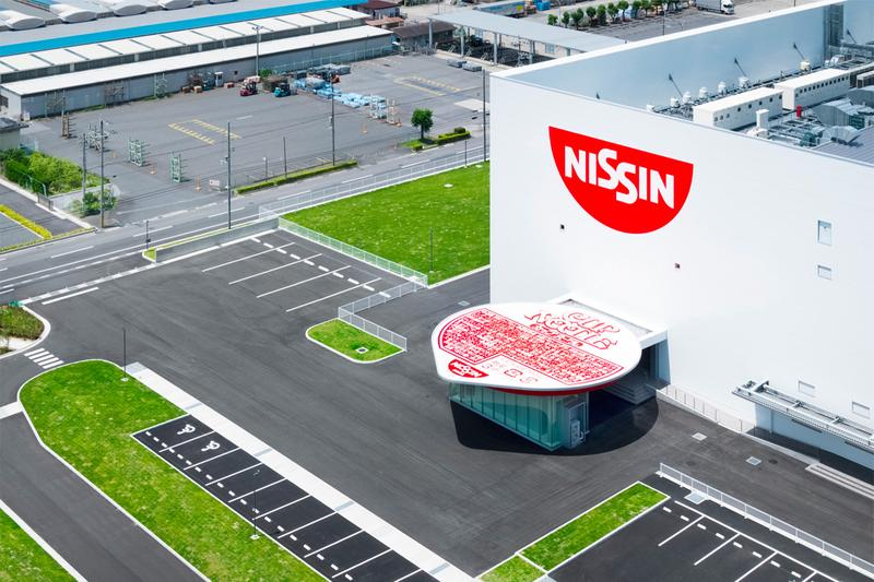 Nissin's New Kansai Factory Features a Cup Noodles-Themed Entrance
