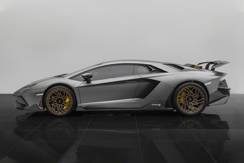 Onyx Concept Unveils Lamborghini Aventador SX