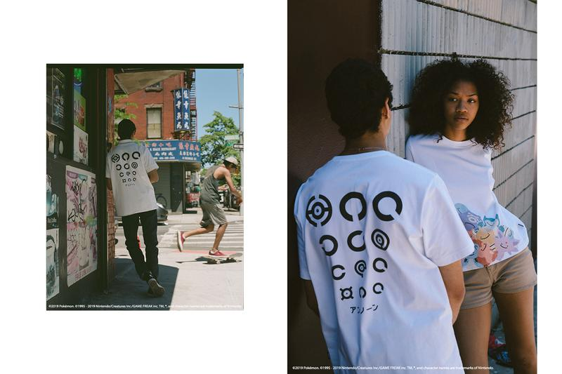 UNIQLO Brings Its UT Spring/Summer 2019 Collection to New York City