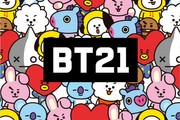BTS, Line Friends and UNIQLO UT Join for T-Shirt Collaboration