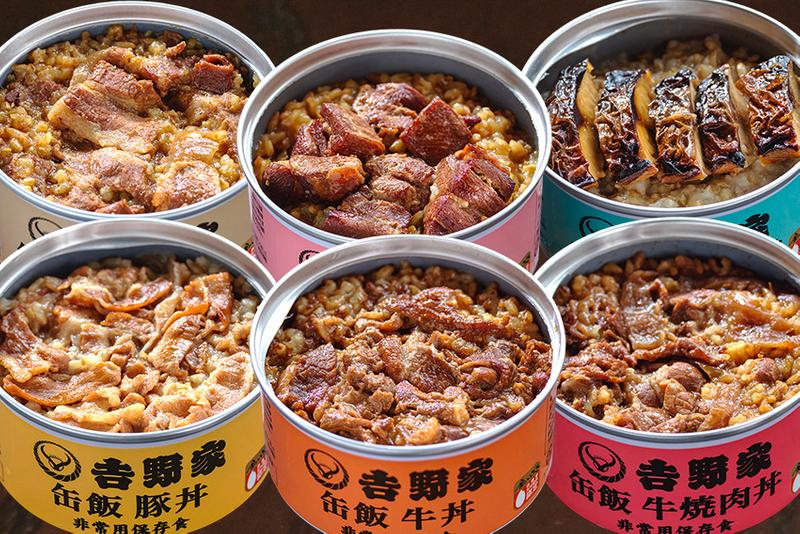 Yoshinoya Introduces Ready-To-Eat Canned Beef Bowls